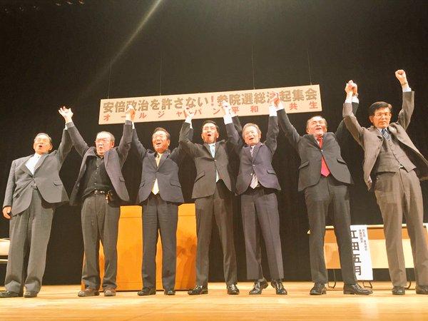 318集会団結ガンバロー2