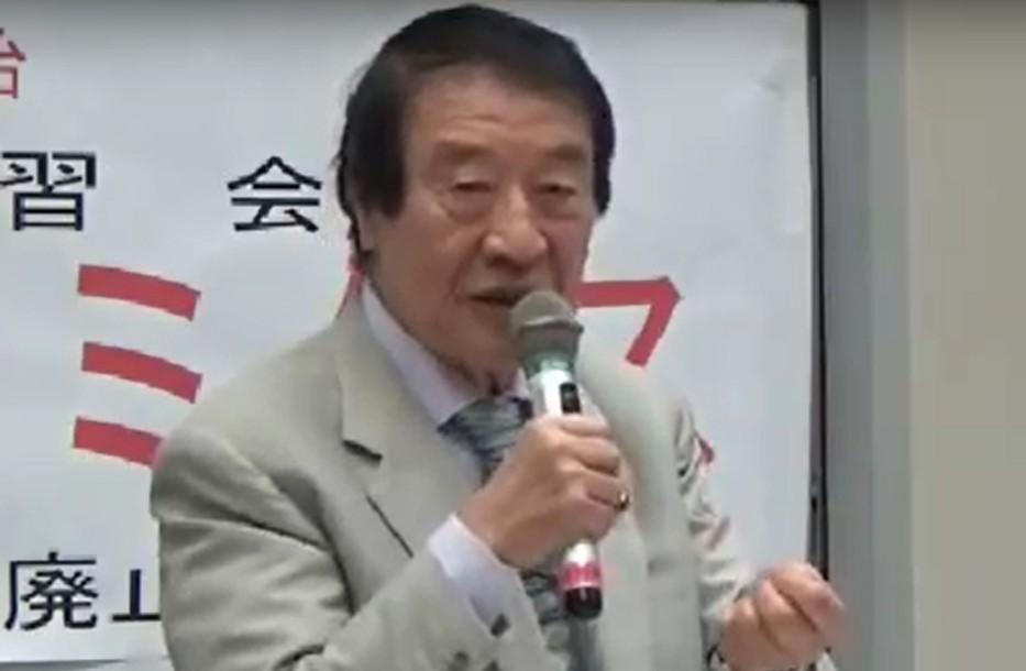 山田正彦氏氏